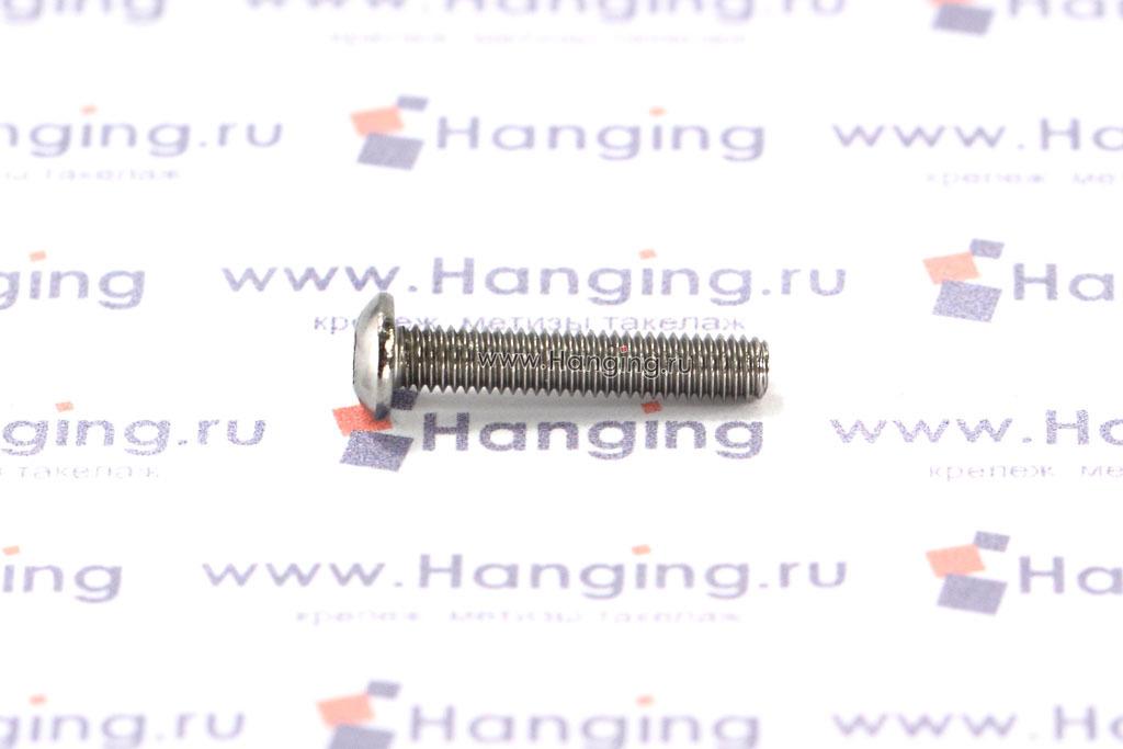 Винт М3х16 нержавеющий А4 DIN 7380