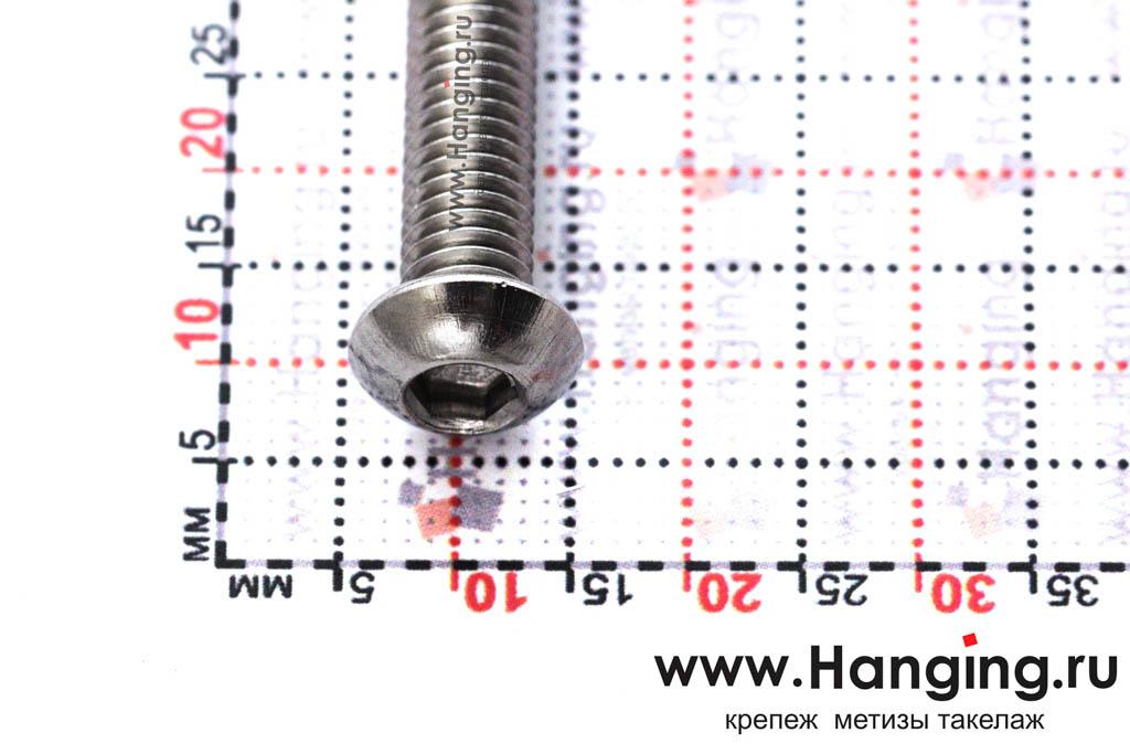 Головка винта М6х35 с внутренним шестигранником и полусферической головкой из нержавеющей стали А4 DIN 7380