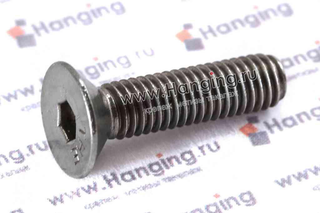 Винт М5х20 с внутренним шестигранником и потайной головкой из нержавеющей стали А4 DIN 7991