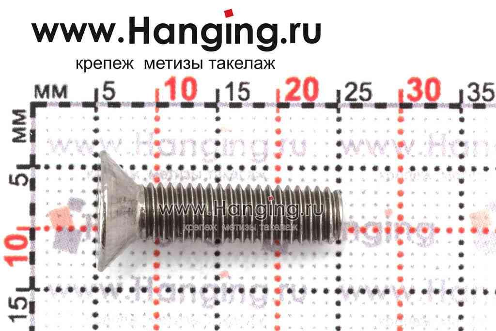 Размеры винта М5х20 с внутренним шестигранником и потайной головкой из нержавеющей стали А4 DIN 7991