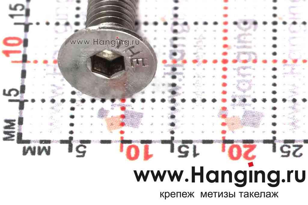 Головка винта М5х20 с внутренним шестигранником и потайной головкой из нержавеющей стали А4 DIN 7991