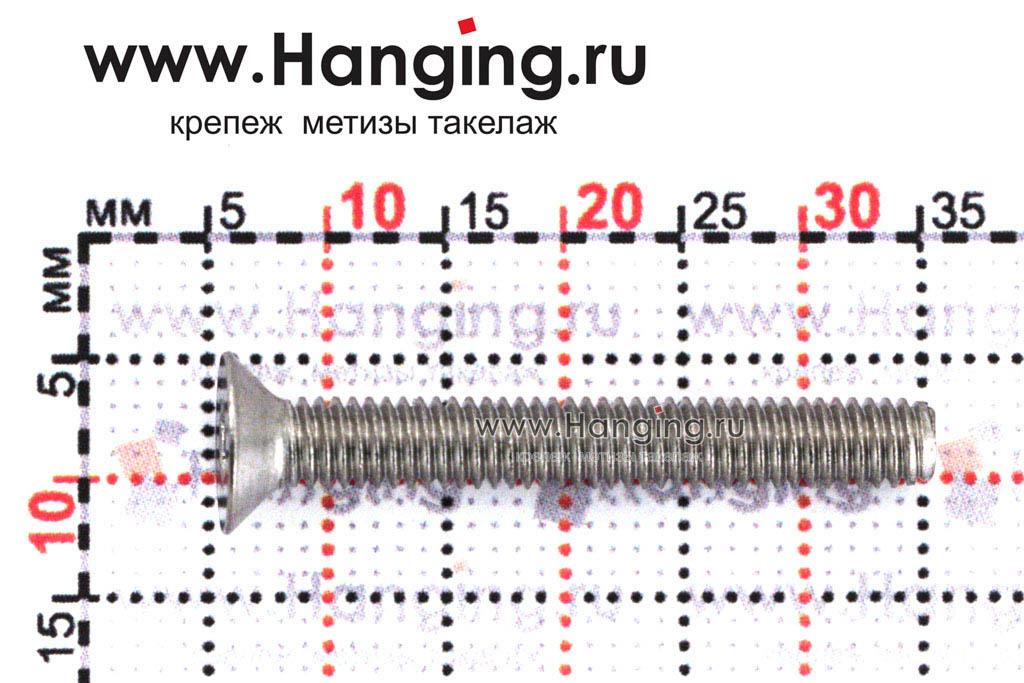 Размеры винта М4х30 с внутренним шестигранником и потайной головкой из нержавеющей стали А4 DIN 7991