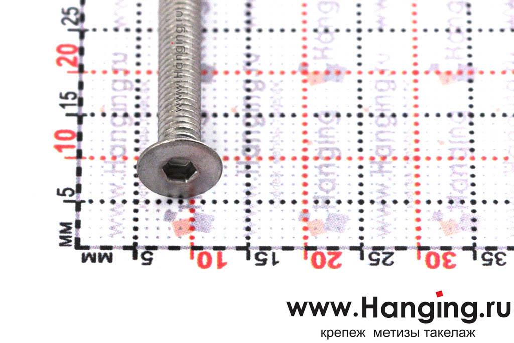 Головка винта М4х30 с внутренним шестигранником и потайной головкой из нержавеющей стали А4 DIN 7991