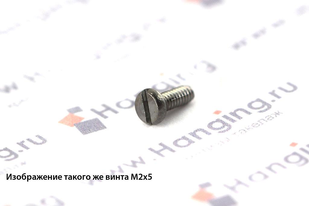 Винт М1,6х4 c круглой плоской головкой из нержавейки А4 DIN 84