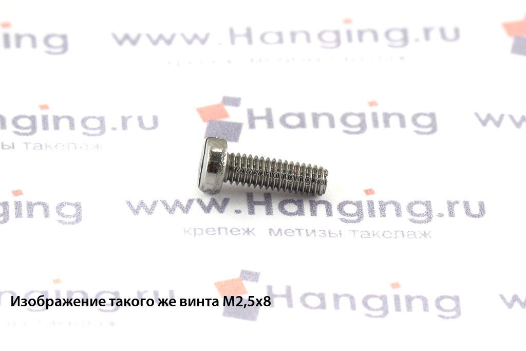 Винт М2,5х5 c круглой плоской головкой из нержавейки А4 DIN 84