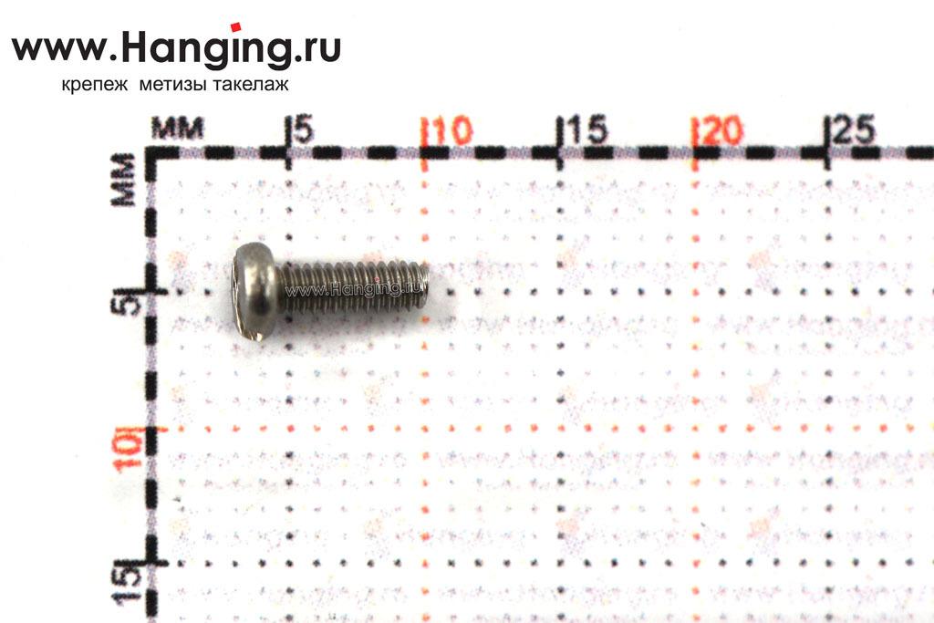 Размеры винта М2х6 c круглой плоской головкой из нержавейки А2 DIN 84