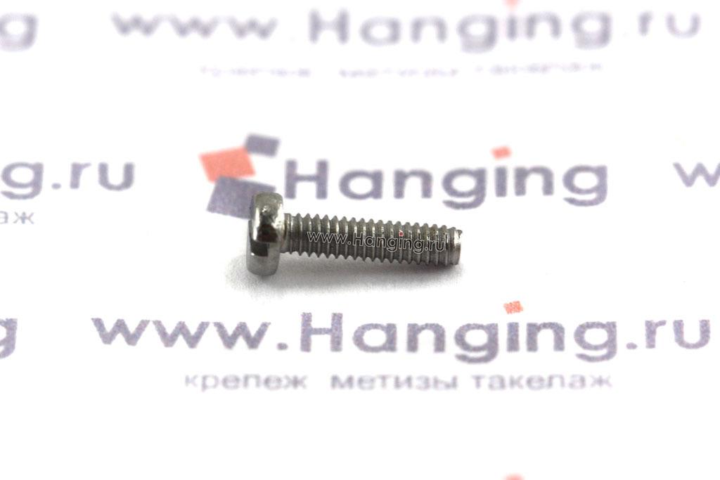 Винты М2х8 c круглой плоской головкой из нержавейки А4 DIN 84