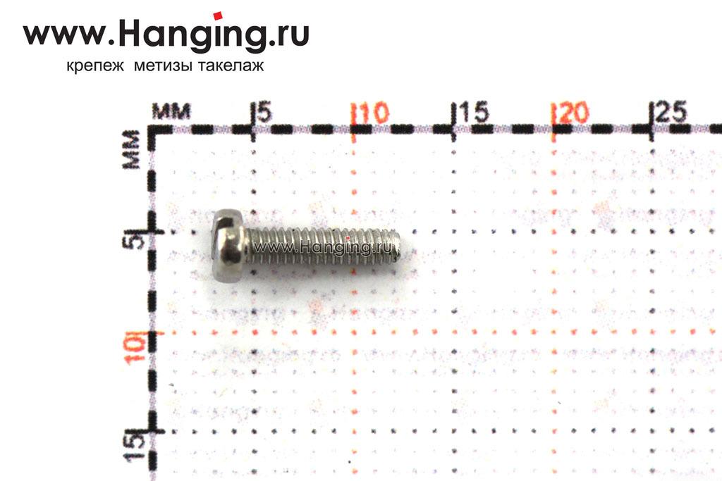 Размеры винта М2х8 c круглой плоской головкой из нержавейки А4 DIN 84