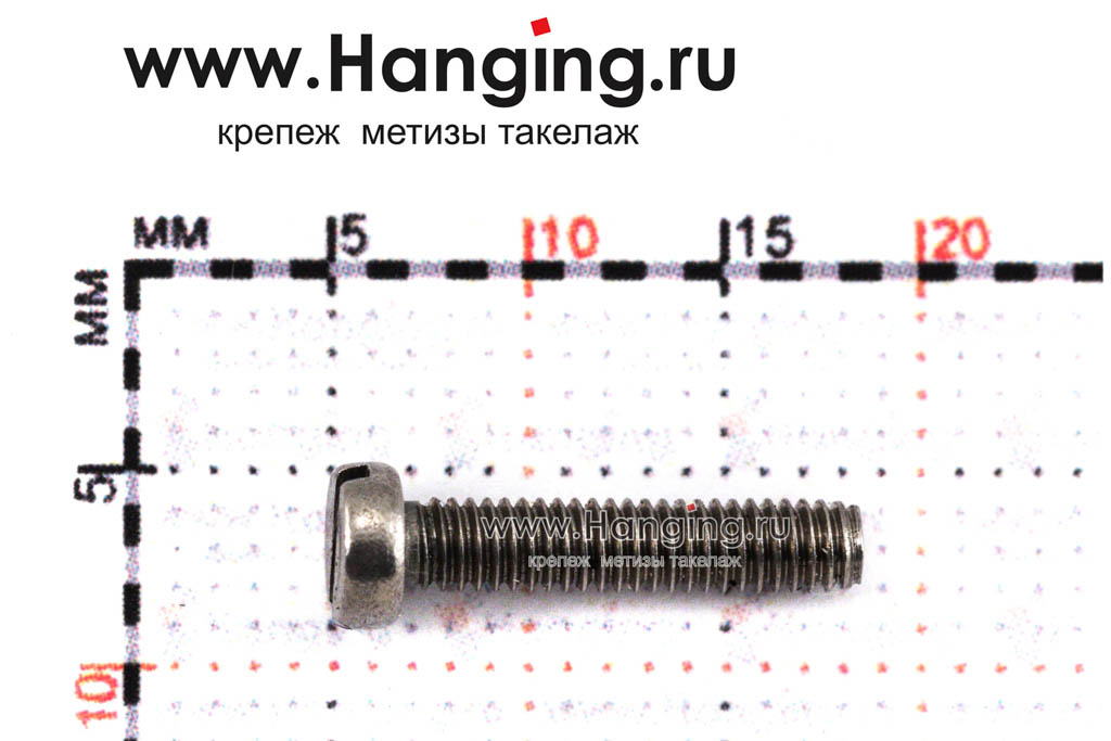 Размеры винта М2,5х12 c круглой плоской головкой из нержавейки А4 DIN 84