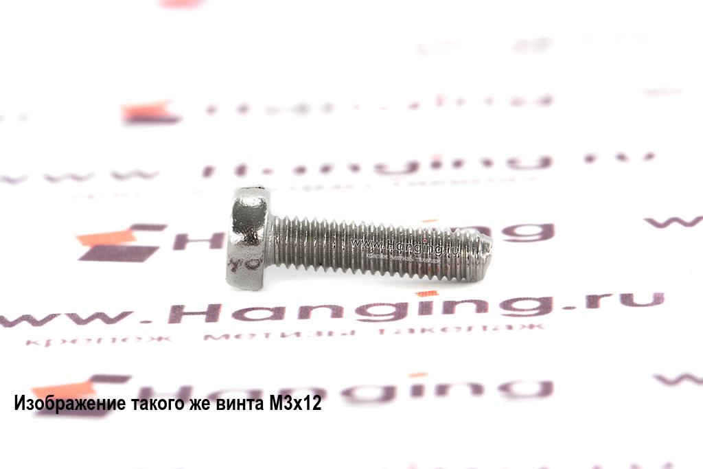 Винт М3х20 с круглой плоской головкой из нержавеющей стали А2 DIN 84
