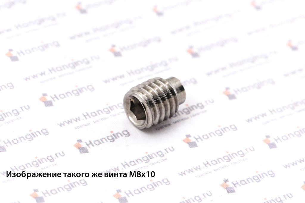 Винт М10х20 установочный с внутренним шестигранником и цапфой (втулкой) из нержавеющей стали А2 DIN 915