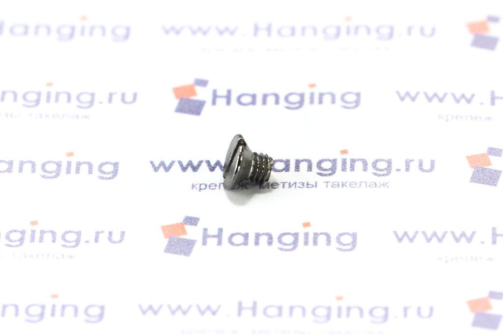 Винт М3х4 c потайной головкой из нержавеющей стали А2 DIN 963