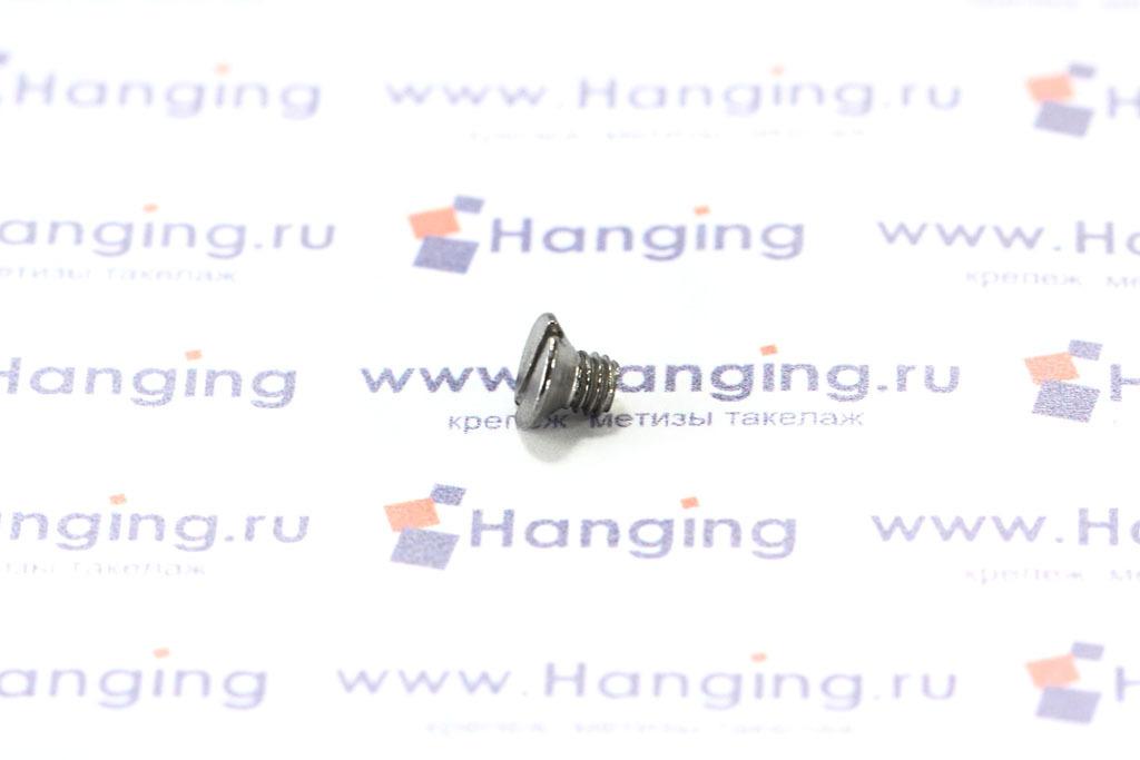 Винт М3х4 c потайной головкой из нержавеющей стали А4 DIN 963