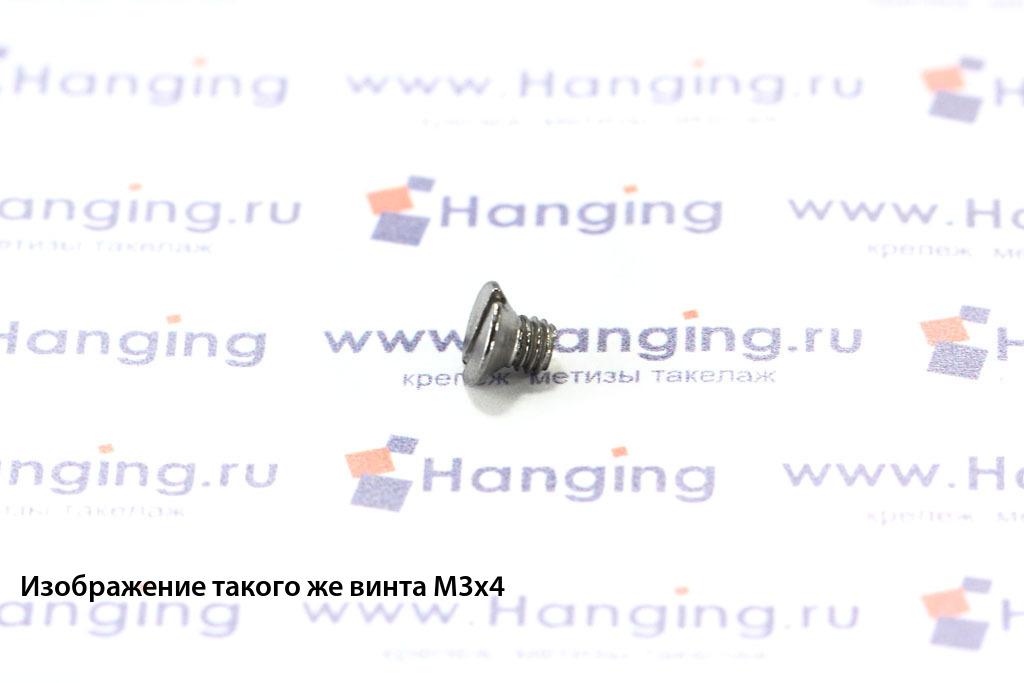 Винт М3х5 с потайной головкой из нержавеющей стали А4 DIN 963