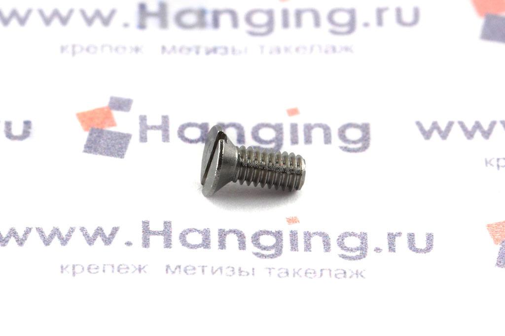 Винты М2,5х6 c потайной головкой из нержавеющей стали А4 DIN 963