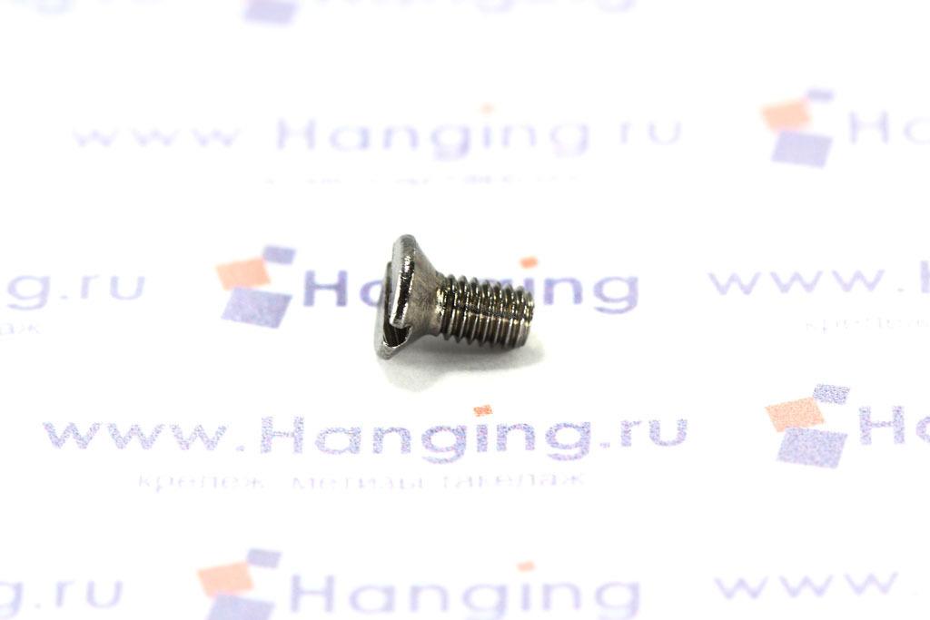Винт М3х6 c потайной головкой из нержавеющей стали А4 DIN 963