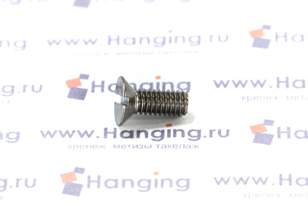 Винты М4х10 c потайной головкой из нержавеющей стали А4 DIN 963