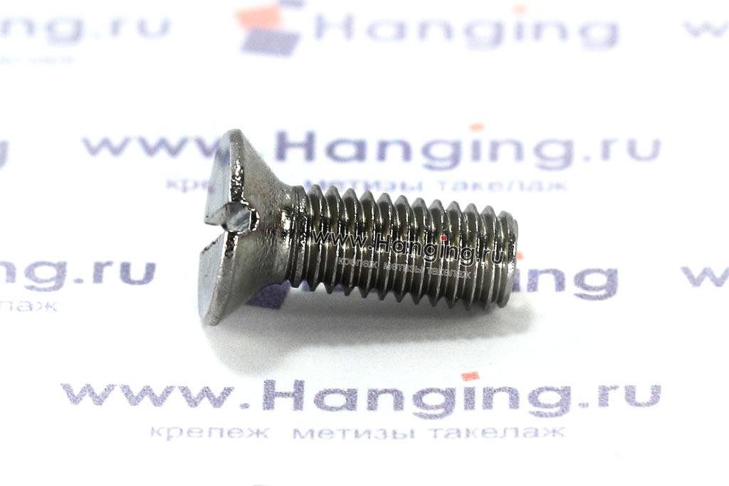 Винт М5х14 c потайной головкой из нержавеющей стали А2 DIN 963