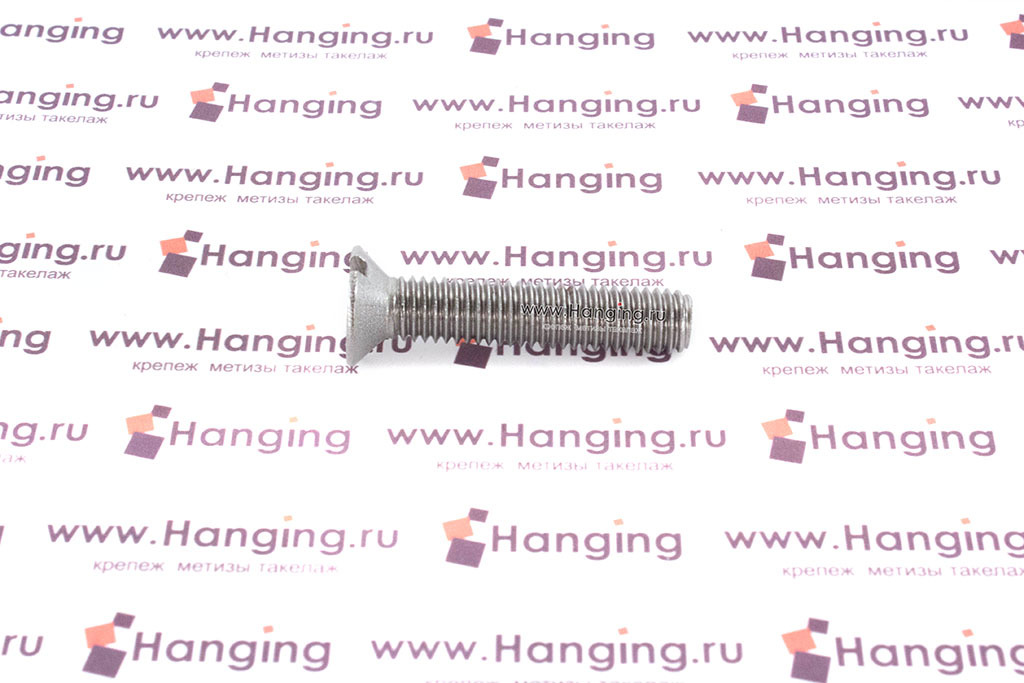 Винт М8х40 c потайной головкой из нержавеющей стали А2 DIN 963