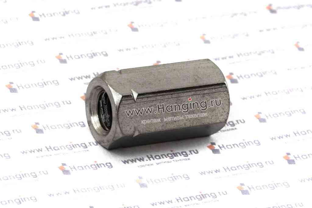 Гайка М8 шестигранная соединительная из нержавеющей стали А4 DIN 6334