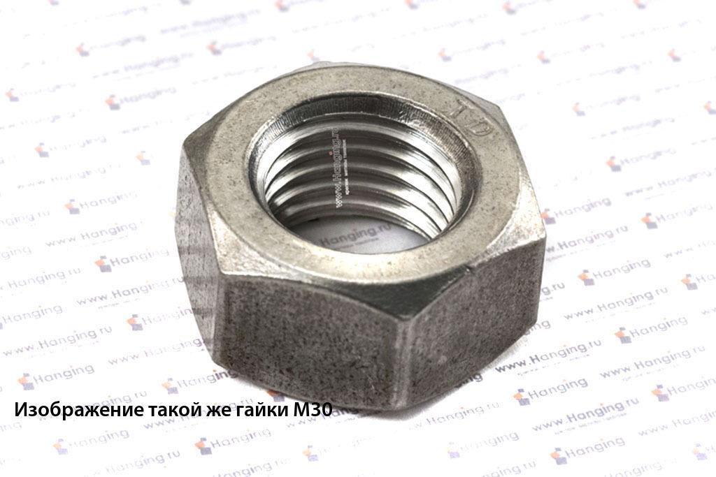 Гайка М33 шестигранная из нержавеющей стали А4 DIN 934