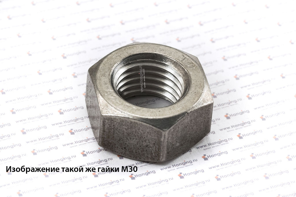 Гайка М64 шестигранная из нержавеющей стали А2 DIN 934