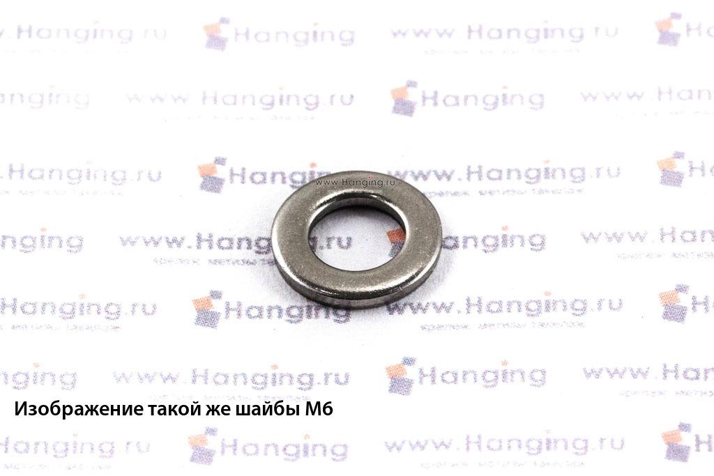 Шайба М7 плоская из нержавеющей стали А2 DIN 125