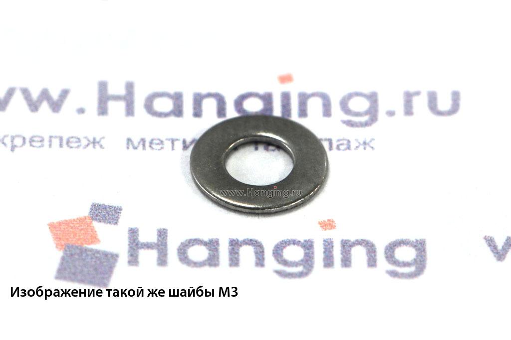 Шайба М2,3 плоская из нержавеющей стали А4 DIN 125