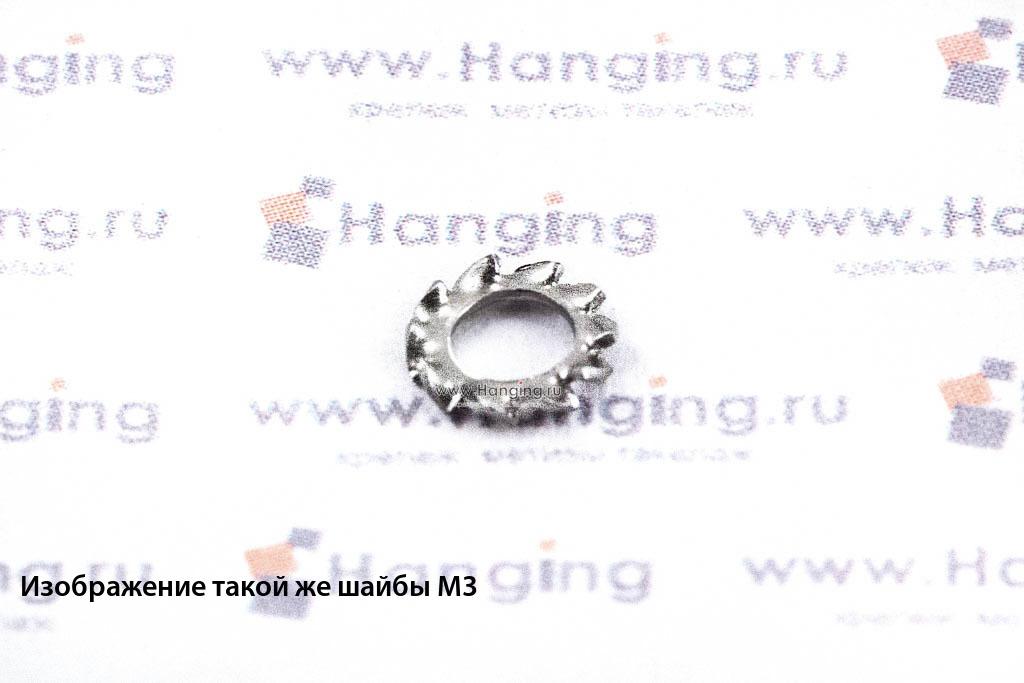 Шайба М2,5 стопорная с наружными зубьями из нержавеющей стали А4 DIN 6798 Form A