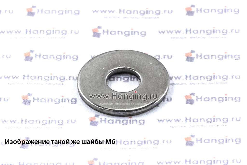 Шайба М2,5 плоская увеличенная кузовная из нержавеющей стали А4 DIN 9021