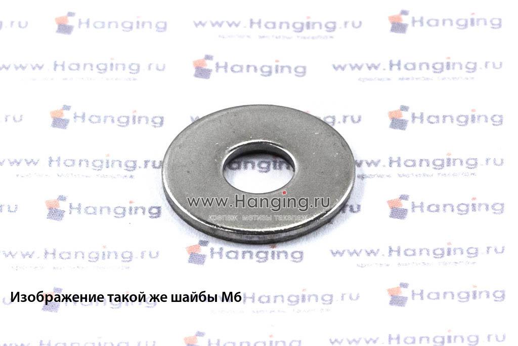 Шайба М7 плоская увеличенная кузовная из нержавеющей стали А4 DIN 9021