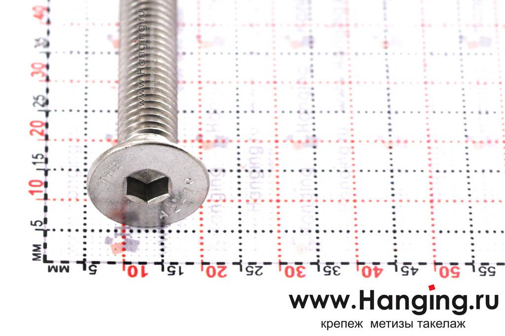 Головка винта М8х40 с внутренним шестигранником и потайной головкой из нержавеющей стали А4 DIN 7991