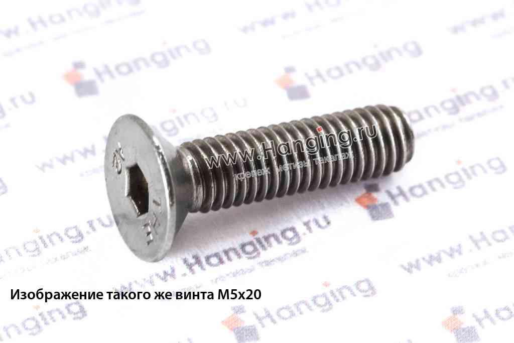 Винт М5х90 с внутренним шестигранником и потайной головкой из нержавеющей стали А2 DIN 7991