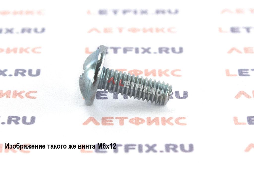 Оцинкованный винт DIN 967 М6х14 с полукруглой головкой с прессшайбой