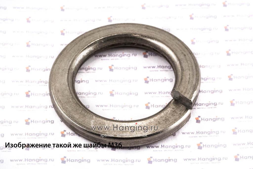 Шайба М39 пружинная (гровер) из нержавеющей стали А4 DIN 127