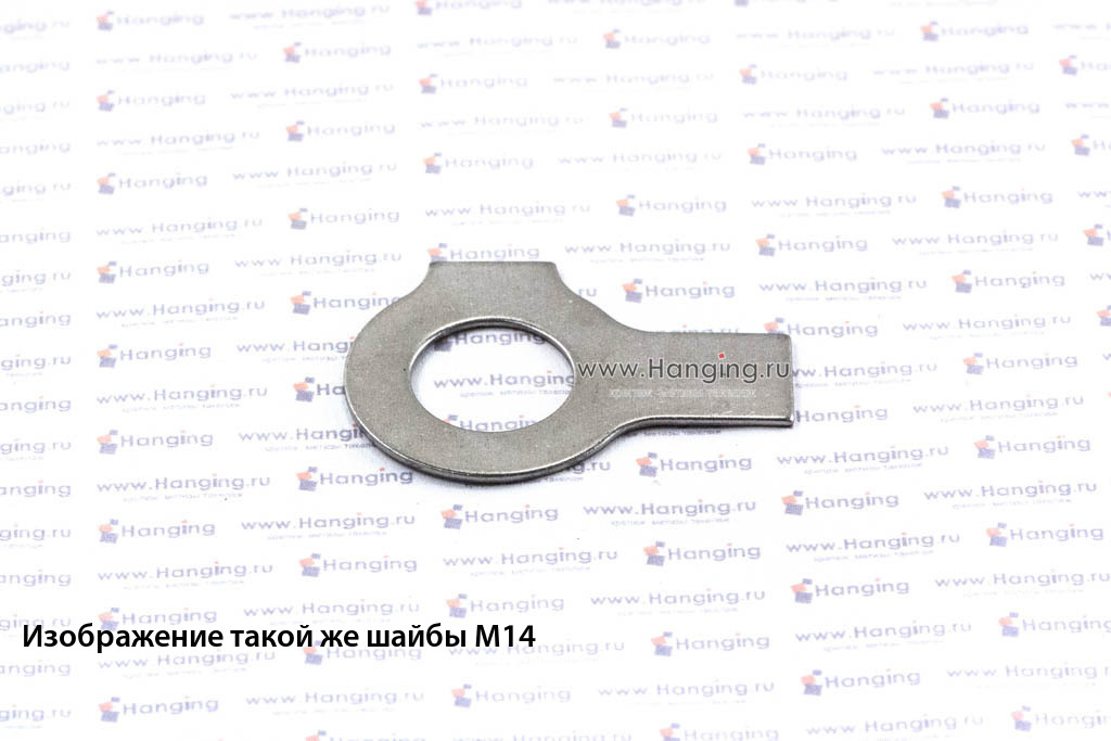 Шайба М27 стопорная с двумя лапками из нержавеющей стали А4 DIN 463