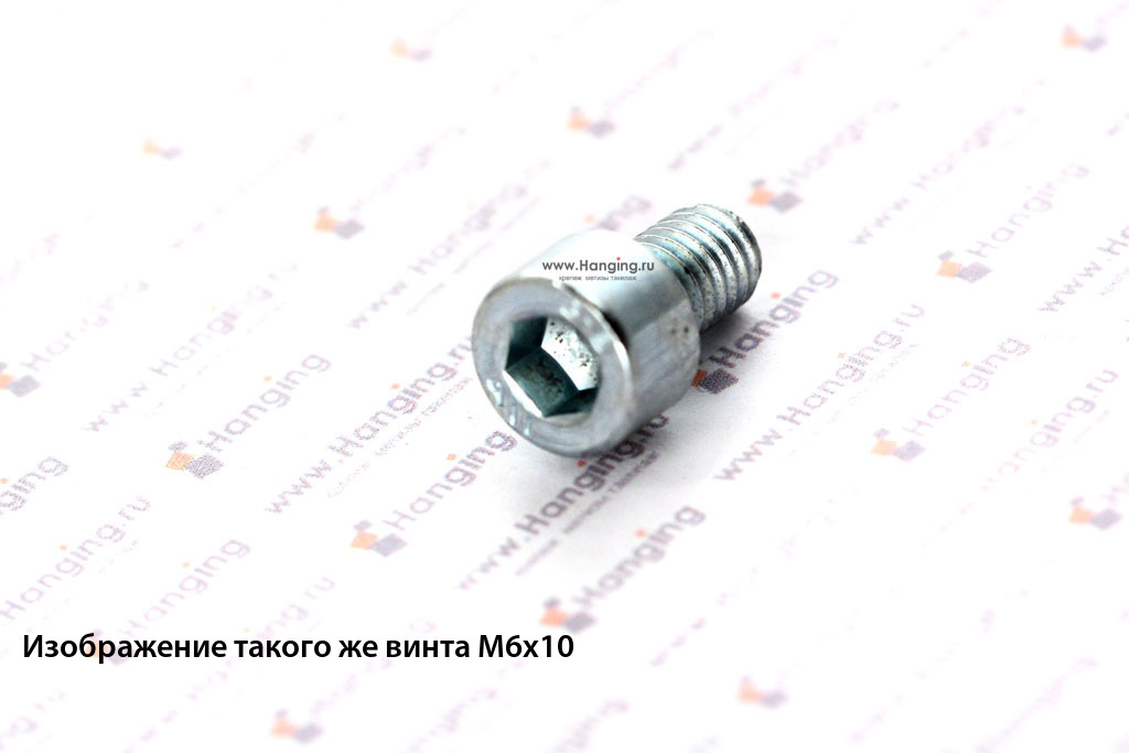 Болт М5х200 оцинкованный с шестигранником класса прочности 8.8 DIN 912