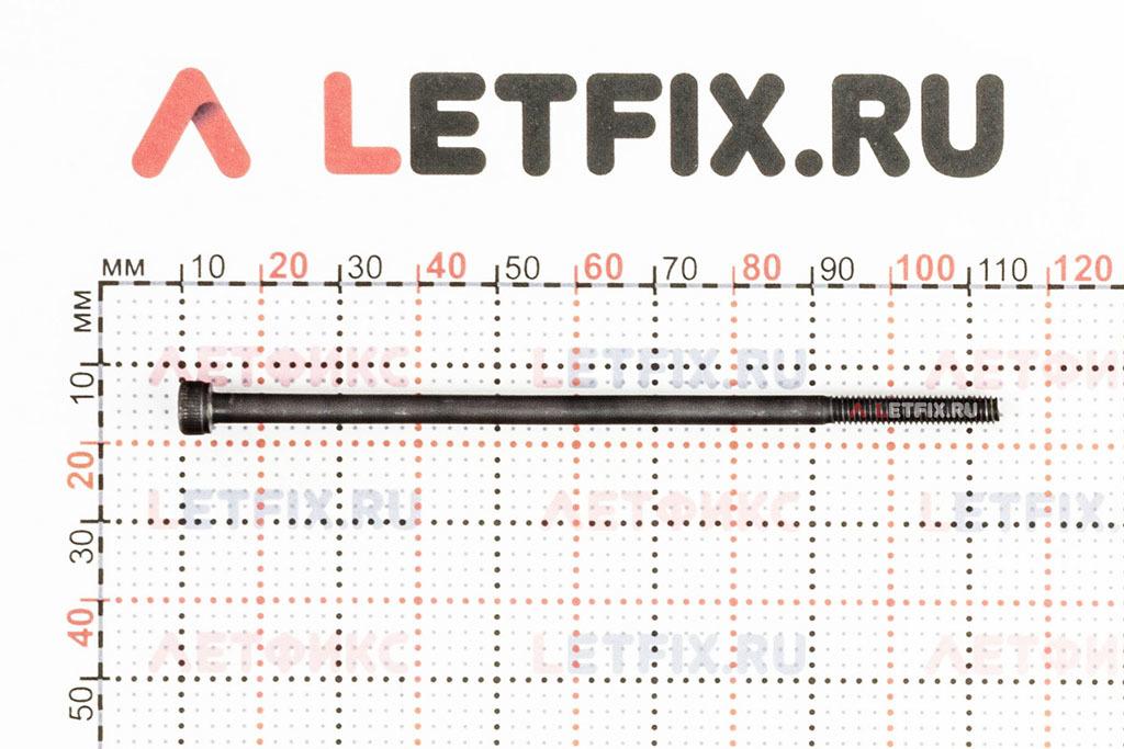 Размеры винта М4х100 с внутренним шестигранником, без покрытия, кл. пр. 12.9, DIN 912