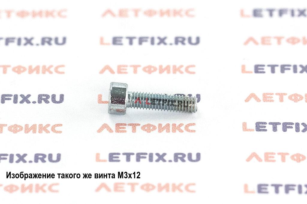 Винт М5х10 с внутренним шестигранником оцинкованный кл. пр. 10.9 DIN 912