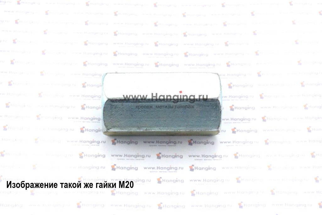 Гайка соединительная М36 оцинкованная DIN 6334