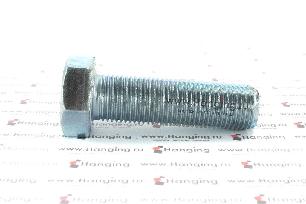 Болт DIN 961 М16х1,5х55 с мелким шагом и полной резьбой класса прочности 10,9, с шестигранной головкой