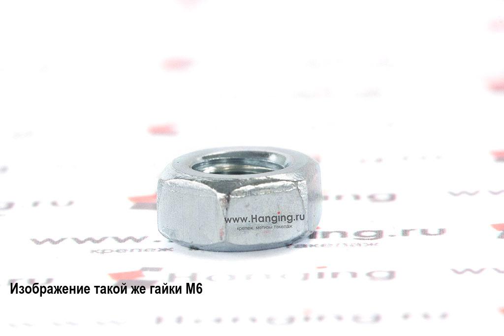 Шестигранная оцинкованная гайка М8 класса прочности 10