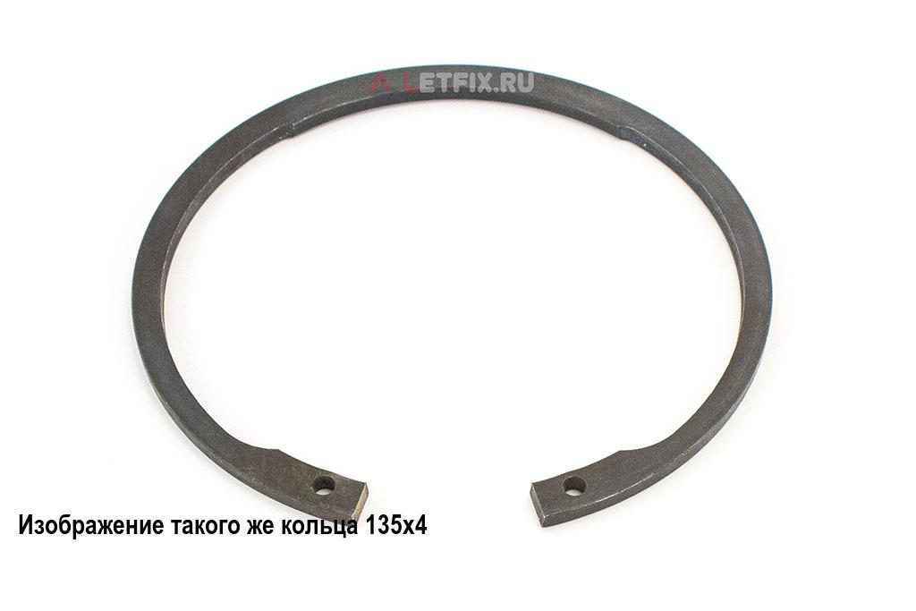 Кольцо DIN 472 250*5
