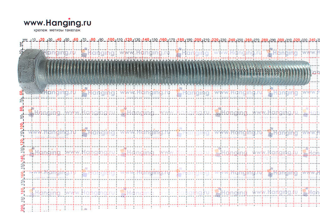 Размеры оцинкованного болт 30х300 с полной резьбой 8.8
