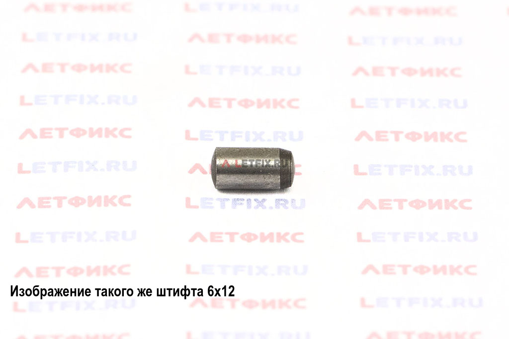 Штифт цилиндрический закаленный DIN 6325 1х5
