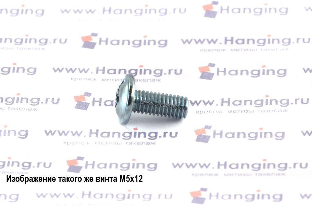 Оцинкованный винт DIN 967 М5х18 с полукруглой головкой с прессшайбой