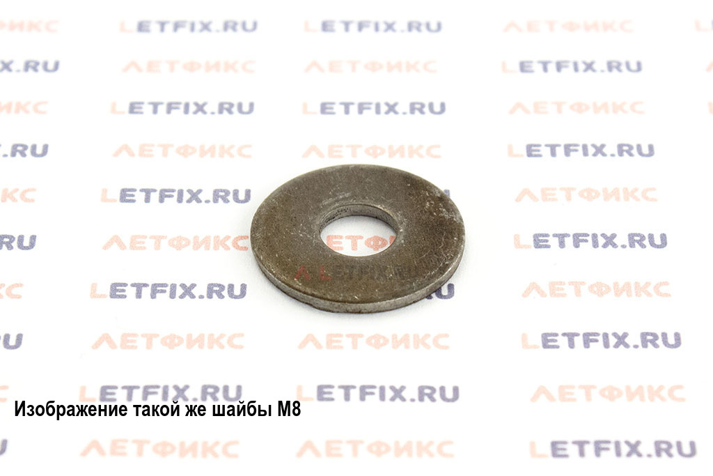 Шайба плоская увеличенная М14 DIN 9021 и ГОСТ ISO 7093-1-2016