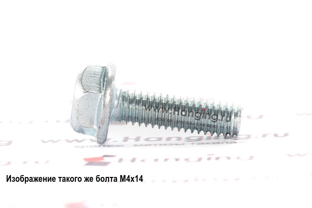 Оцинкованный болт с прессшайбой (с фланцем) М6х14 DIN 6921