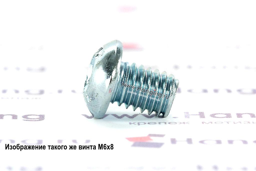 Винт ISO 7380 М6х55