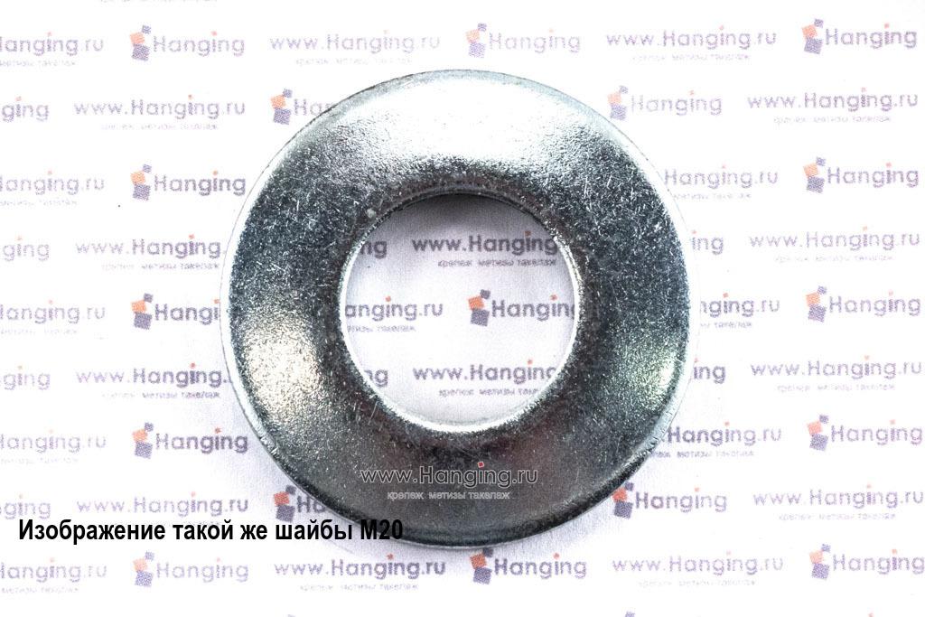 Шайба пружинная тарельчатая М22 DIN 6796